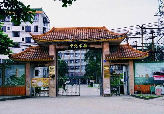 广西南宁中尧水厂