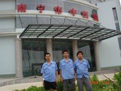 广西南宁市中医院