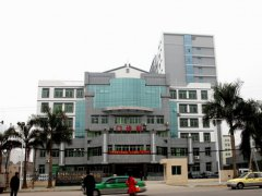 广西南宁市第二人民医院大沙田分院