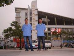 广西钦州市建设规划局