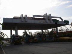 广西沿海高速公路白沙收费站