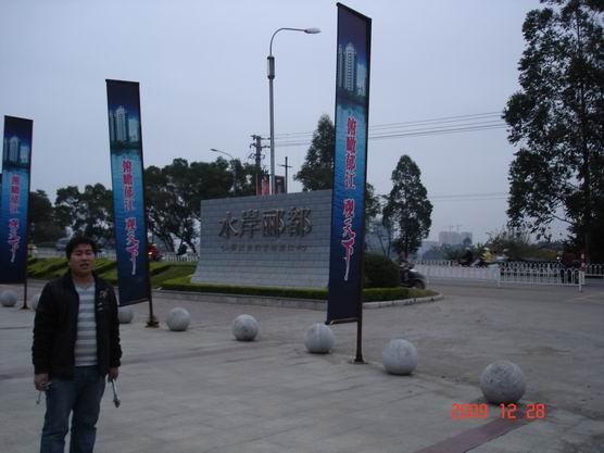 广西贵港市水岸丽都小区防雷