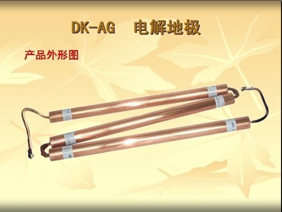 地凯防雷产品